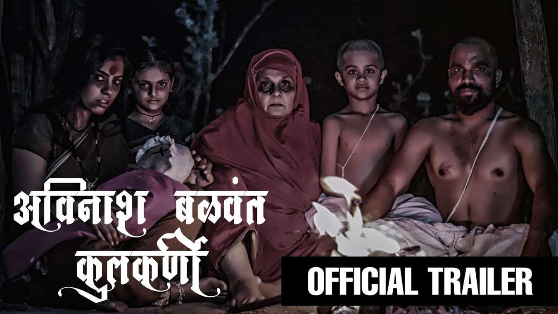 Avinash Balwant Kulkarni