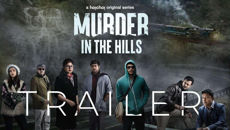 Murder In The Hills