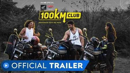 100 KM Club