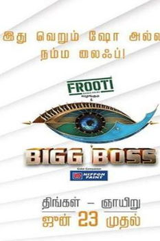 Bigg Boss: Season 3