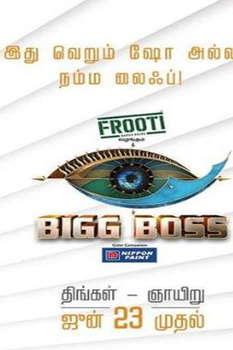 Bigg Boss: Season 3