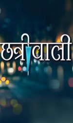 Chhatriwali