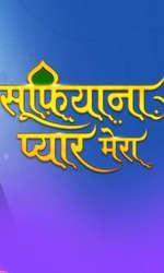 Sufiyana Pyaar Mera