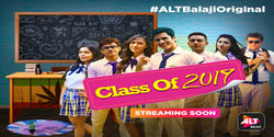 Class of 2017: Class Of 2019