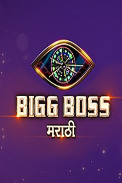 Bigg Boss: Season 2