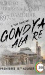 Gondya Ala Re