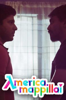 America Mappillai