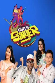 Super Singer: Season 7