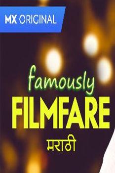 Famously Filmfare Marathi