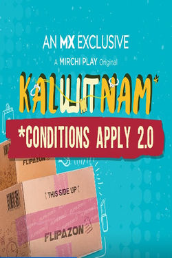 Kalyanam Conditions Apply: Season 2