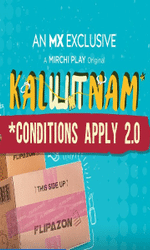 Kalyanam Conditions Apply: Season 2