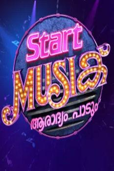 Start Music Aaradhyam Paadum