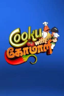 Cooku with Comali