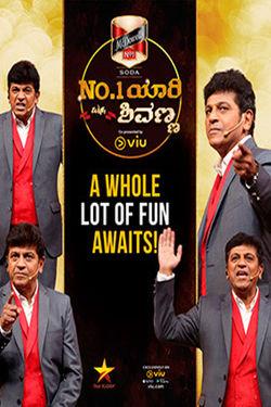 Yaari No. 1 Kannada