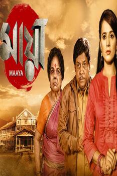 Maya Bengali