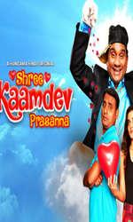 Shree Kaamdev Prasanna - Hindi