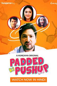 Padded ki Pushup - Hindi