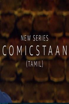 Comicstaan Tamil