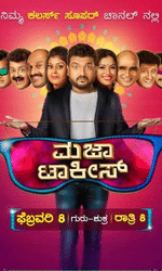 Majaa Talkies: Season 2