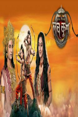 Ram Sita-r Luv Kush