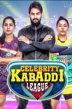 Celebrity Kabaddi League