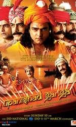 Upanishad Ganga