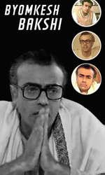 Byomkesh Bakshi: Season 2