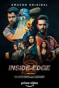 Inside Edge: Season 2