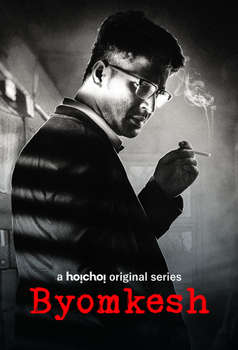 Byomkesh: Season 5