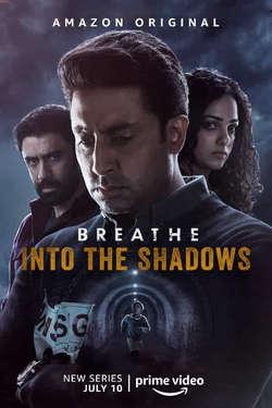 Breathe: Season 2