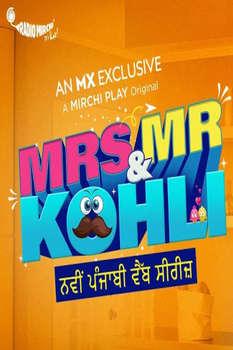 Mrs and Mr Kohli