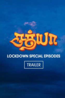 Sathya: Lockdown Special