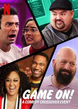 Game On! A Comedy Crossover Event