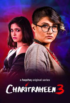 Charitraheen: Season 3