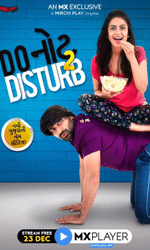 Do Not Disturb: Season 2