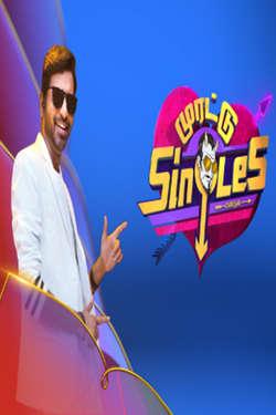 Murattu Singles Manmadhan