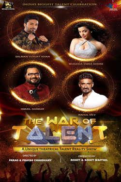 The War Of Talent