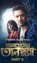 Tansener Tanpura: Season 2