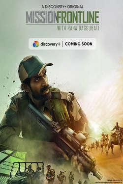 Mission Frontline with Rana Daggubati: Season 1