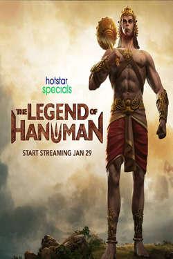 The Legend of Hanuman: Season 1