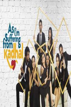 As I'm Suffering From Kadhal