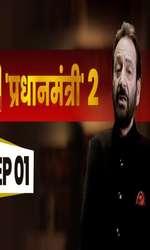 Pradhanmantri: Season 2