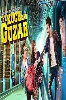 Oye Kuch Kar Guzar: Alternative Endings