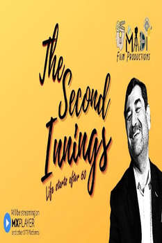 The Second Innings