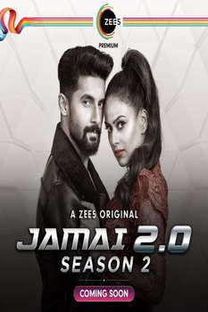 Jamai 2.0: Season 2