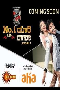 McDowells No1 Yaari with Rana: Season 3