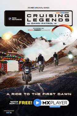 Cruising Legends : Dawn Patrol