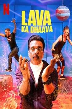 Lava Ka Dhaava