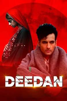 Deedan