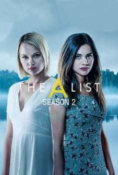 The A List: Season 2
